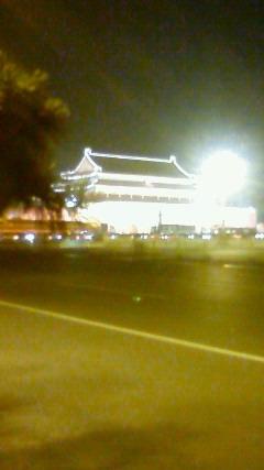 北京という街
